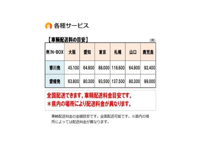 「ホンダ」「N-VAN+スタイル」「軽自動車」「愛媛県」の中古車42