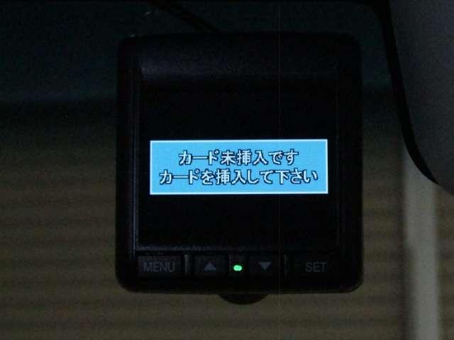 G・Lホンダセンシング 当社デモカー メモリーナビ(16枚目)