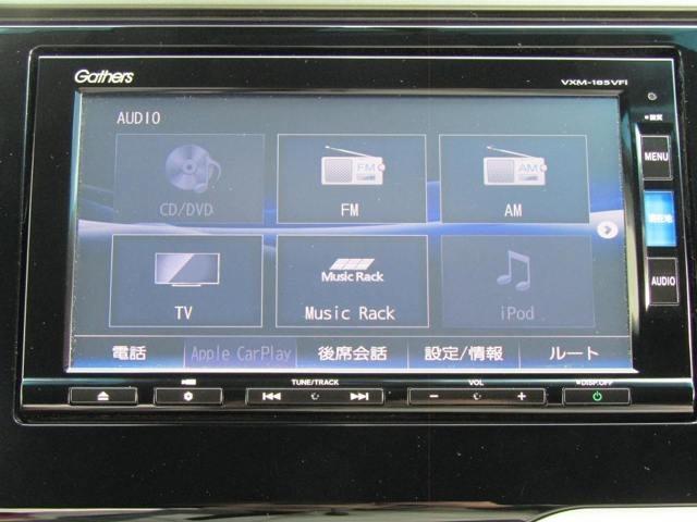 S ホンダセンシング メモリーナビ フルセグTV(16枚目)