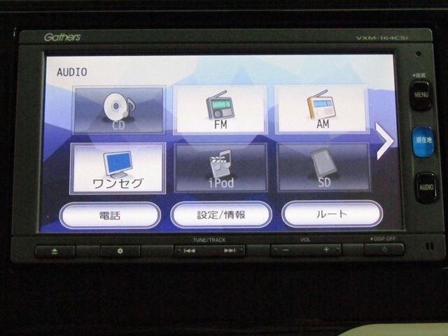 13G・Fパッケージ コンフォートエディション メモリーナビ(17枚目)