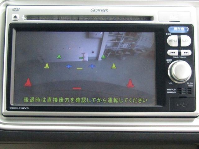 Gスマートプラス メモリーナビ リアカメラ ETC(4枚目)
