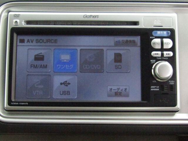 Gスマートプラス メモリーナビ リアカメラ ETC(16枚目)