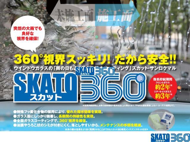 ハイブリッド・スマートセレクション フルセグテレビ シートヒ(39枚目)