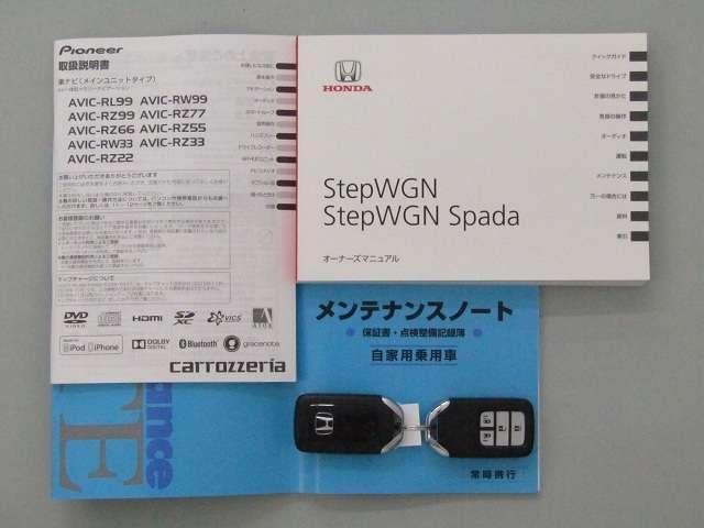 スパーダ・クールスピリット ホンダセンシング メモリーナビ(20枚目)