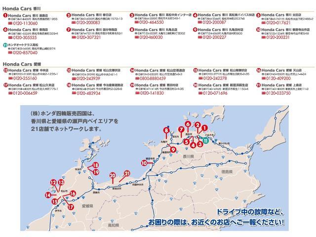 スパーダ・クールスピリット ホンダセンシング メモリーナビ(24枚目)