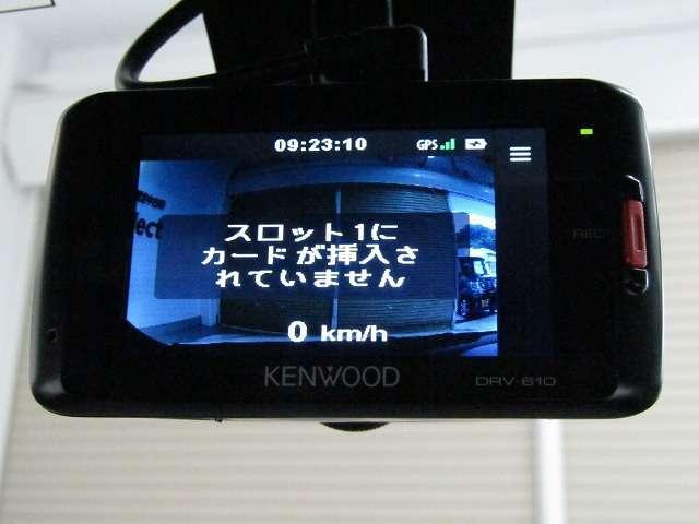 αブルーノレザーエディション ドライブレコーダー アルミホイ(4枚目)