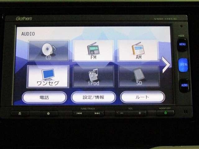 Fパッケージ メモリーナビ ホンダセンシング ワンセグTV(17枚目)