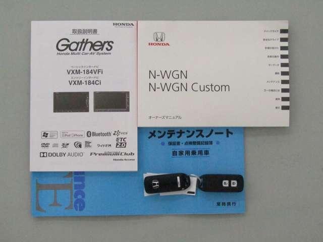 G SSコンフォートパッケージ ワンオーナー メモリーナビ(20枚目)