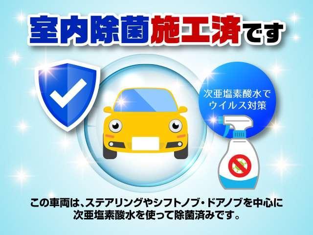 Lパッケージ ドライブレコーダー ワンオーナー(2枚目)