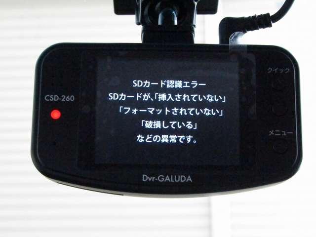Lパッケージ ドライブレコーダー ワンオーナー(3枚目)