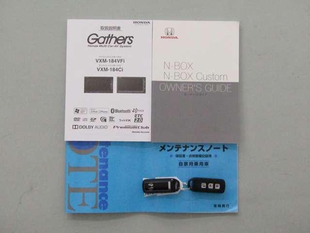 G・Lホンダセンシング ホンダセンシング ドライブレコーダー(20枚目)