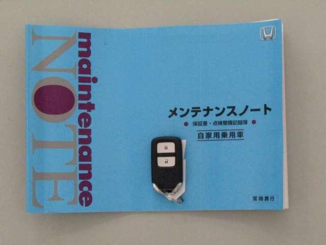 L ホンダセンシング ドライブレコーダー ホンダセンシング(20枚目)