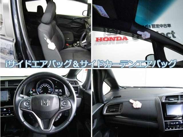 S ホンダセンシング 当社デモカー ホンダセンシング(3枚目)