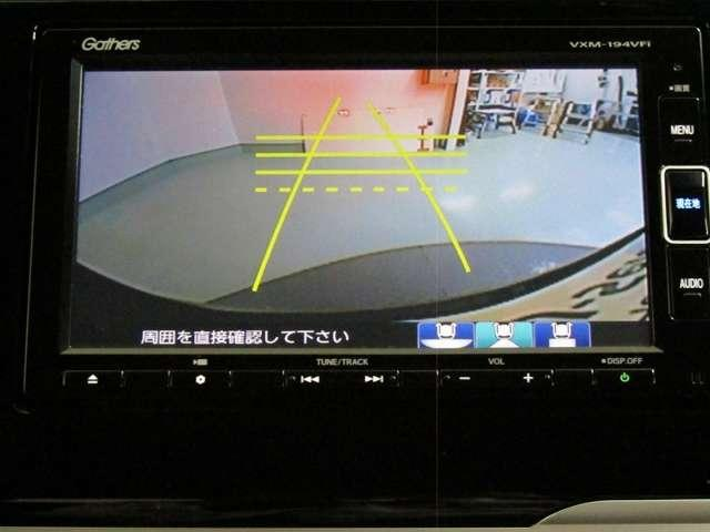 S ホンダセンシング 当社デモカー ホンダセンシング(18枚目)