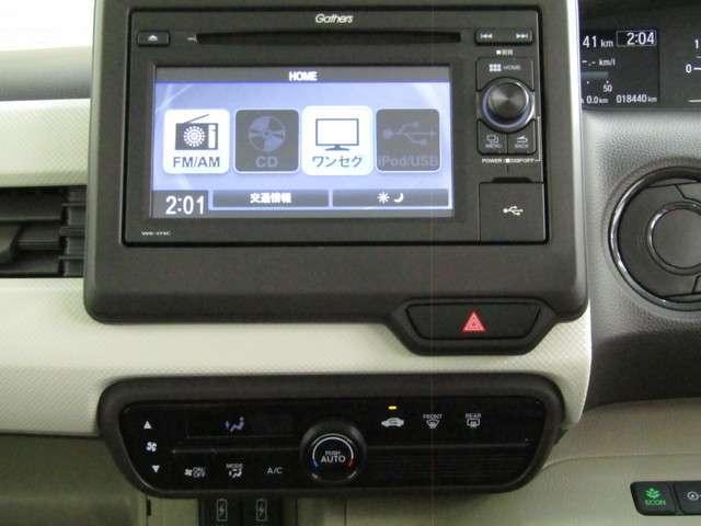 CDはもちろんテレビ、AM、FMも聴けます。iPODなんかも繋げちゃいます。