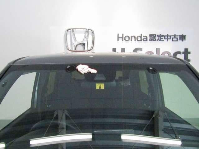 Honda SENSING ・・・ ミリ波レーダーと単眼カメラで、クルマの前方の状況を認識。ブレーキやステアリングの制御技術と協調し、安心・快適な運転や事故回避を支援する先進のシステムです。
