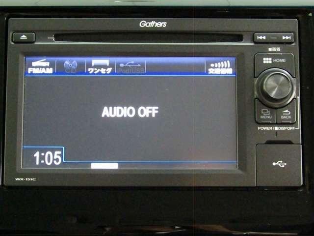 ディスプレイオーディオです。ナビ機能はありませんが、ワンセグTVや、CD/USBメモリーオーディオモード/iPod対応等、オーディオ機能は充実しています。