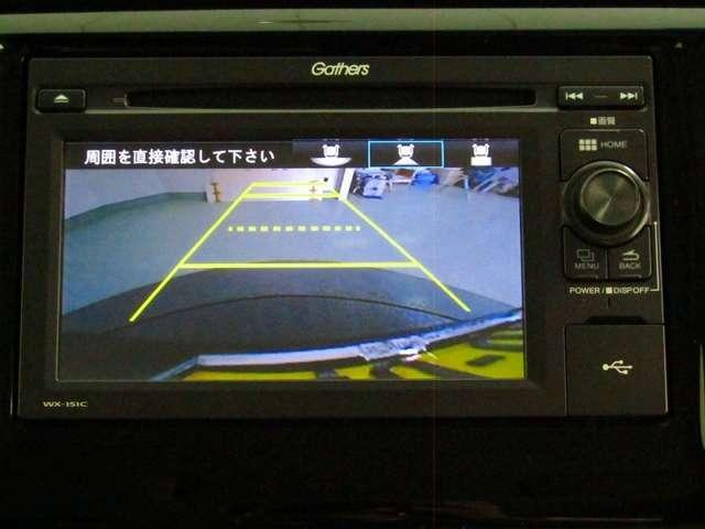 バックも安心のリアカメラ付いています。リアカメラがあると、いつでも安全にバックできますね。死角も減ります。