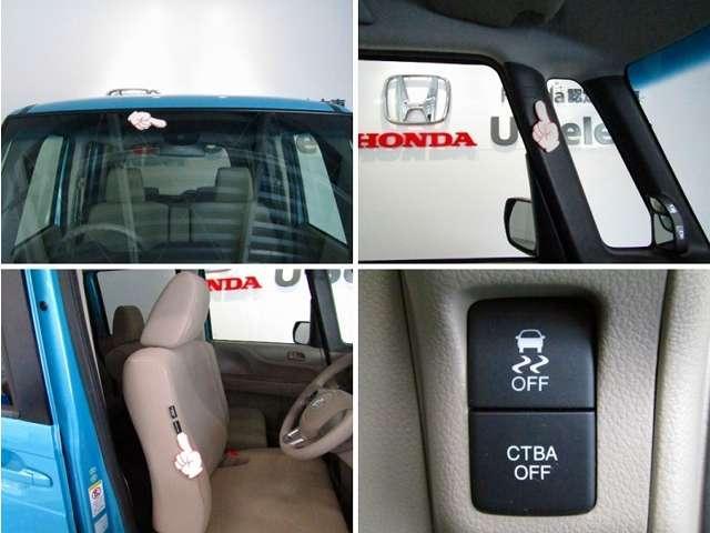 あんしんパッケージとはシティーブレーキアクティブシステムと前席用i-サイドエアバックシステム+サイドカーテンエアバックシステムが装備されているパッケージです。
