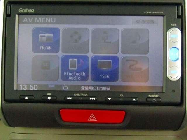 ナビ機能だけではありません、1セグTVやDVD、BlueTooth等、オーディオ機能も充実しています。