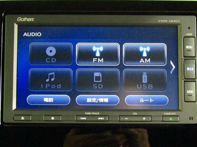 オーディオソースは最新のメディアにも対応しています。SDカードからの音楽再生やブルートゥースに対応した携帯電話・スマートフォン・音楽プレーヤーを登録して、ナビから操作して音楽再生も可能です。