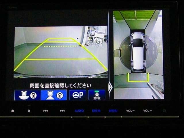 上空から見下ろしたような映像で運転を支援。クルマの周囲を映像で確認できます。駐車場や見通しの悪い交差点など、状況に応じた映像をナビ画面に映し出します。