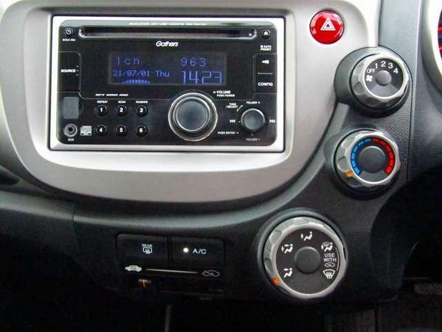 CD付きです。当たり前の装備ですが、無くちゃ困りますよね。いい音かけて、快適空間を演出して下さい♪運転席からも手が届きやすく、操作しやすい空調コントロールパネルです♪