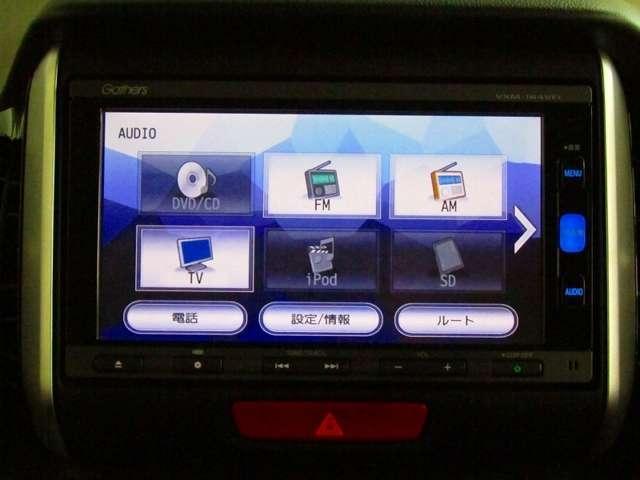 ナビ機能だけでなく、Bluetooth、フルセグテレビ、DVDとCD再生など、オーディオ機能がついています。