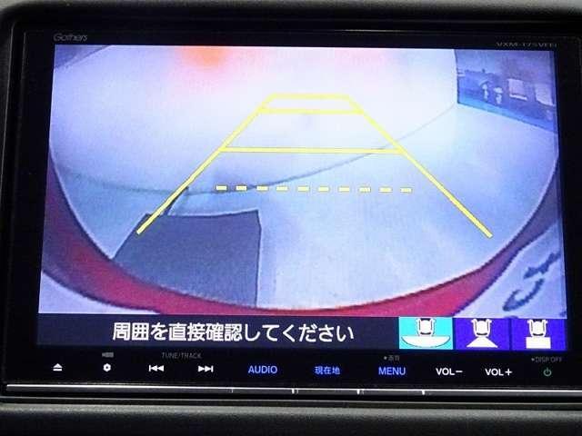 ハイブリッドZ・ホンダセンシング 純正ナビ ETC 17AW シートヒータ(5枚目)