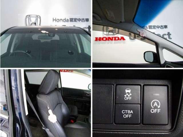 【あんしんパッケージ】追突軽減ブレーキのCTBA(シティブレーキアクティブシテム)&6エアバッグ(運転席、助手席、サイド、サイドカーテンエアバッグ)搭載です!先進の安全機能装備です〜♪