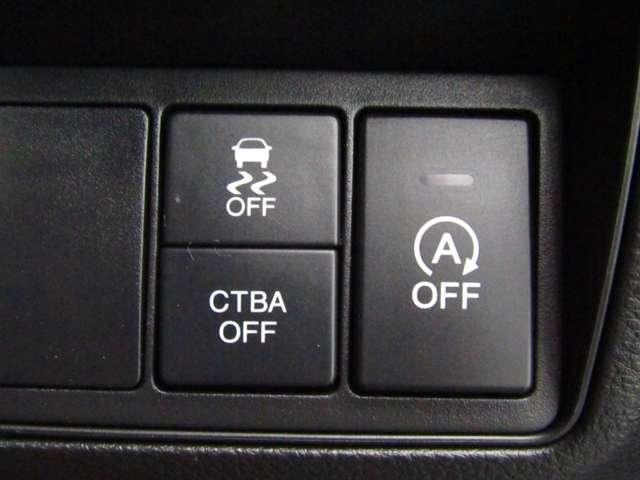 VSA装着、車輪のロックを防ぐABS、車輪の空転を抑制するTCSに加え、車の横滑り、曲がるを制御し、走る・曲がる・止まるの全領域で安定性を確保するためのシステムです。安心ですね!