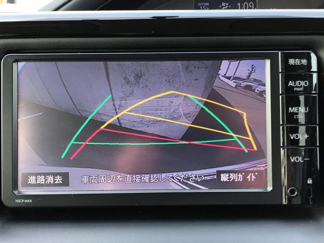 X 両側電動スライドドア ナビ バックカメラ ETC(20枚目)