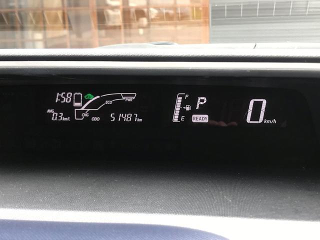 「トヨタ」「アクア」「コンパクトカー」「香川県」の中古車18