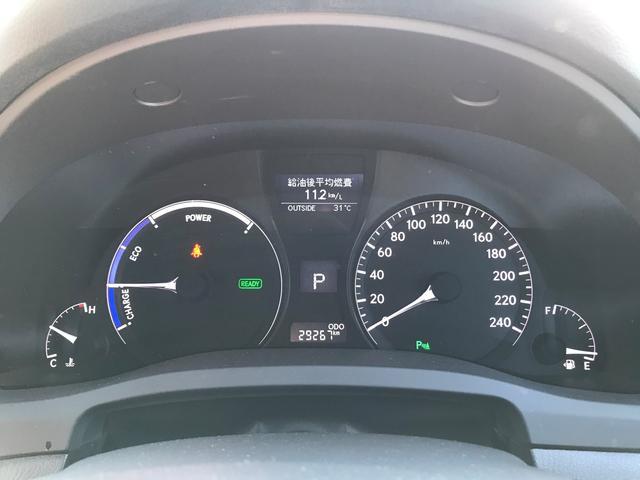 「レクサス」「RX」「SUV・クロカン」「香川県」の中古車11