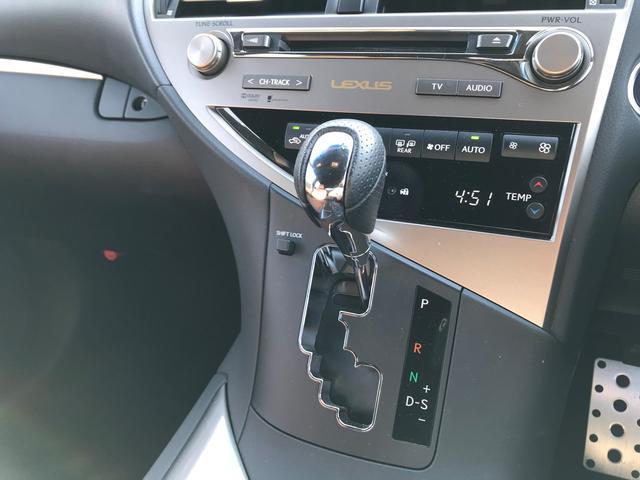 「レクサス」「RX」「SUV・クロカン」「香川県」の中古車20