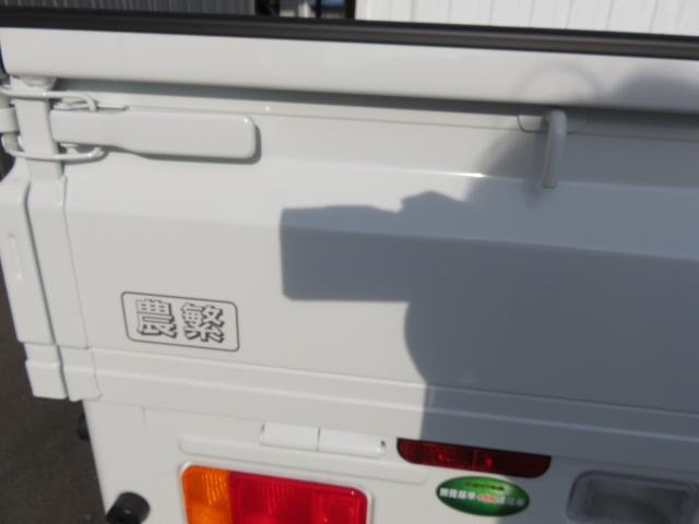 KCエアコンパワステ 農繁仕様 届出済未使用車2段切替4WD(13枚目)
