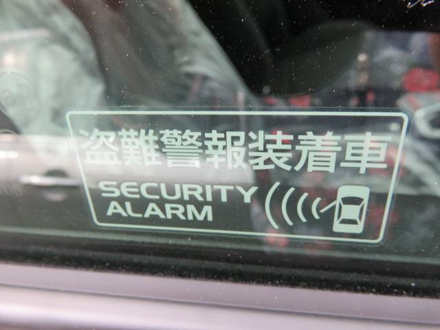 セキュリティアラームシステム