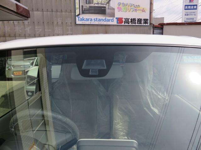 S 届出済未使用車 ホワイト2トーンルーフ ディスチャージ(7枚目)
