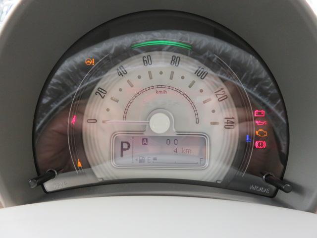 S 届出済未使用車 ホワイト2トーンルーフ ディスチャージ(18枚目)