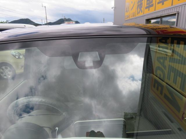 S ディスチャージヘッドランプ シートヒーター届出済未使用車(7枚目)