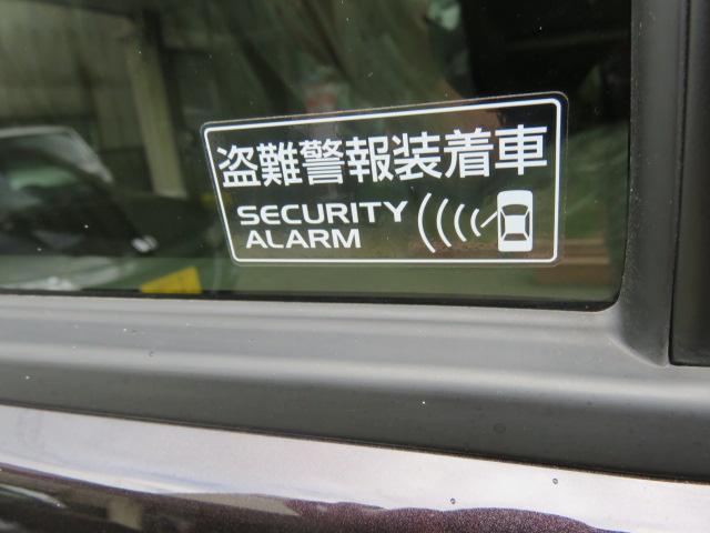 S ディスチャージヘッドランプ シートヒーター届出済未使用車(10枚目)