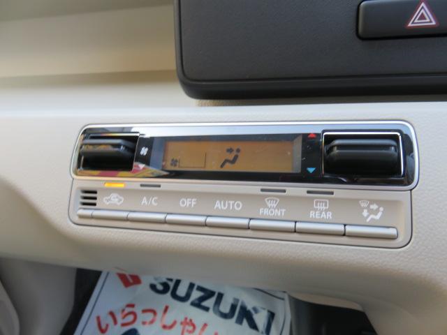 ハイブリッドFX 全方位モニター用カメラパッケージ装着車(20枚目)