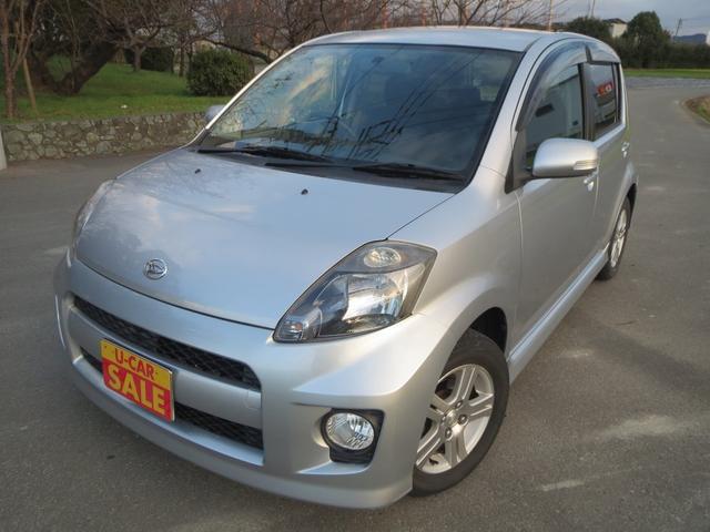 「ダイハツ」「ブーン」「コンパクトカー」「徳島県」の中古車7