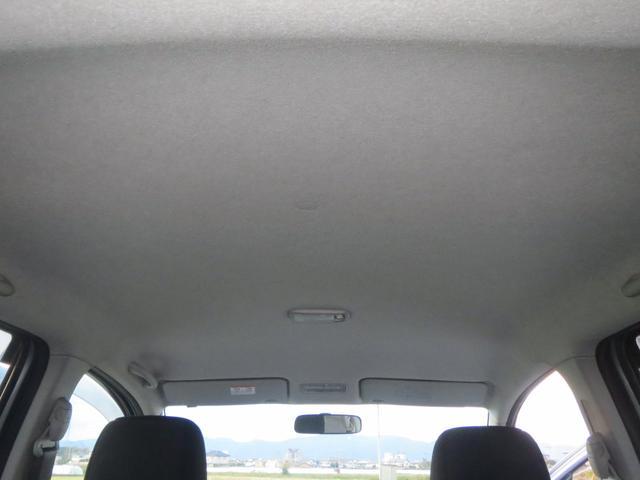 「ダイハツ」「ブーン」「コンパクトカー」「徳島県」の中古車23