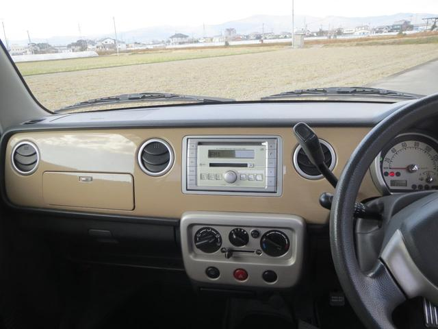 「スズキ」「アルトラパン」「軽自動車」「徳島県」の中古車15