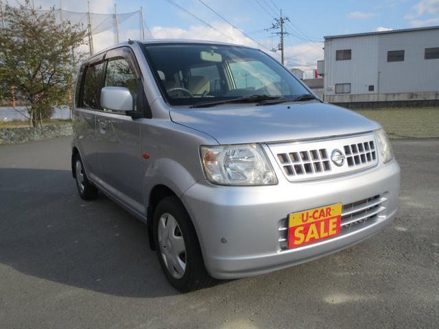 「日産」「オッティ」「コンパクトカー」「徳島県」の中古車6