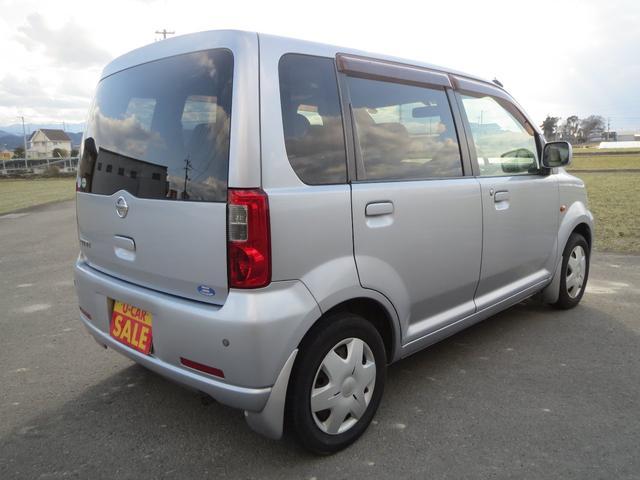 「日産」「オッティ」「コンパクトカー」「徳島県」の中古車8
