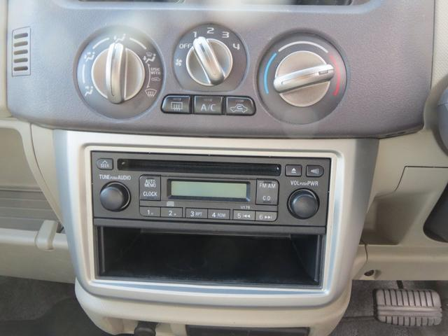 「日産」「オッティ」「コンパクトカー」「徳島県」の中古車10