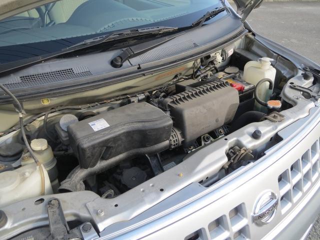 S コーナーセンサー 車検整備付き(17枚目)