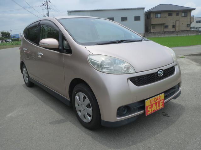 「ダイハツ」「ソニカ」「軽自動車」「徳島県」の中古車6